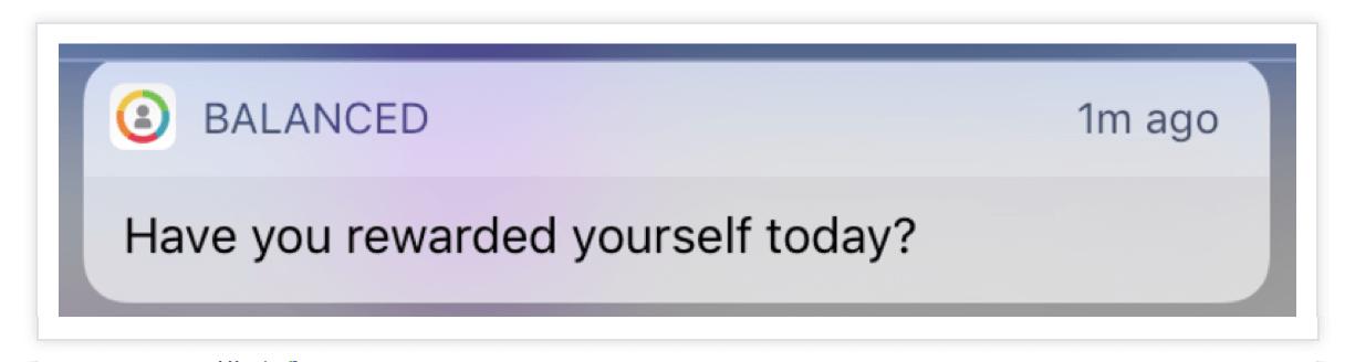 Balanced-Push-Notification