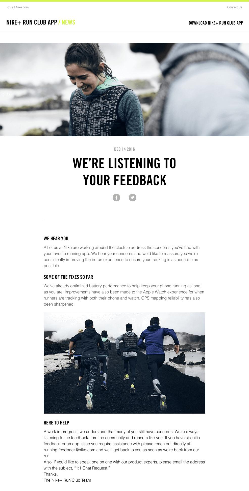 Nike Run Club Blog